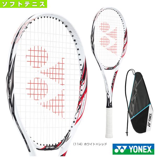 【ソフトテニス ラケット ヨネックス】 ジーエスアール 7/GSR 7(GSR7)軟式テニスラケット軟式ラケットシングルス用