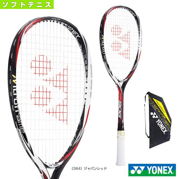 【ソフトテニス ラケット ヨネックス】 ネクシーガ 90G/NEXIGA 90G(NXG90G)軟式後衛用