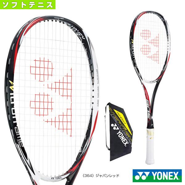 【ソフトテニス ラケット ヨネックス】ネクシーガ 90S/NEXIGA 90S(NXG90S)