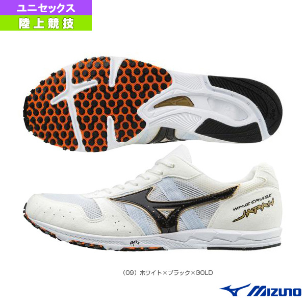 【陸上 シューズ ミズノ】 ウエーブクルーズジャパン/WAVE CRUISE JAPAN/ユニセックス(U1GD1710)