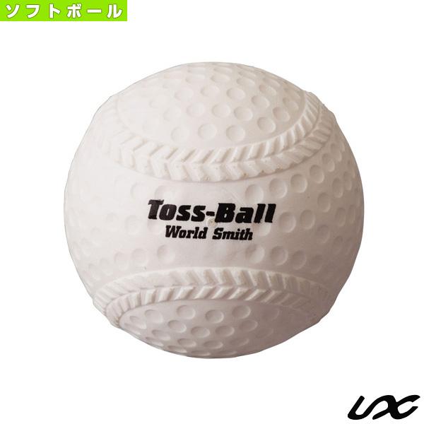 【ソフトボール ボール ユニックス】TOSS球/軟式タイプ(BX73-70)