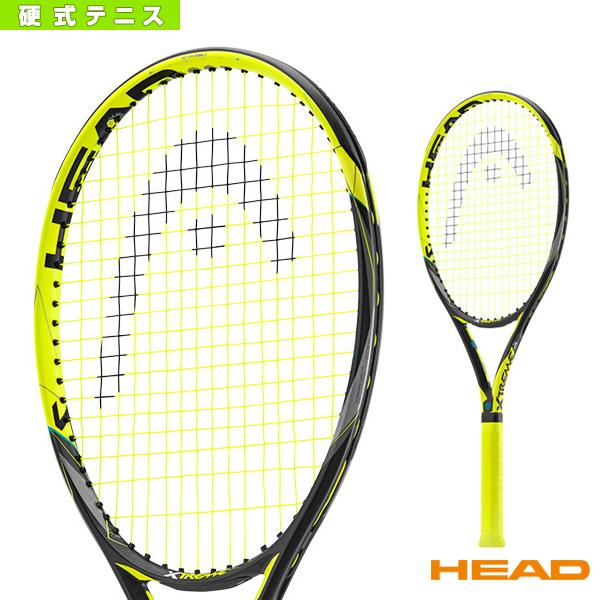 【テニス ラケット ヘッド】 Graphene Touch Extreme S/グラフィン タッチ エクストリーム エス(232217)硬式