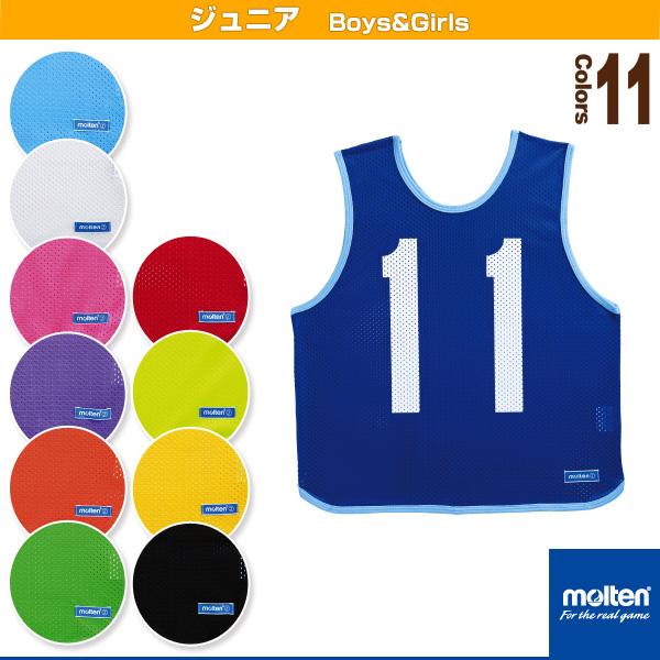【オールスポーツ アクセサリ・小物 モルテン】ゲームベストジュニア 10枚セット/1~10番(GB0112)