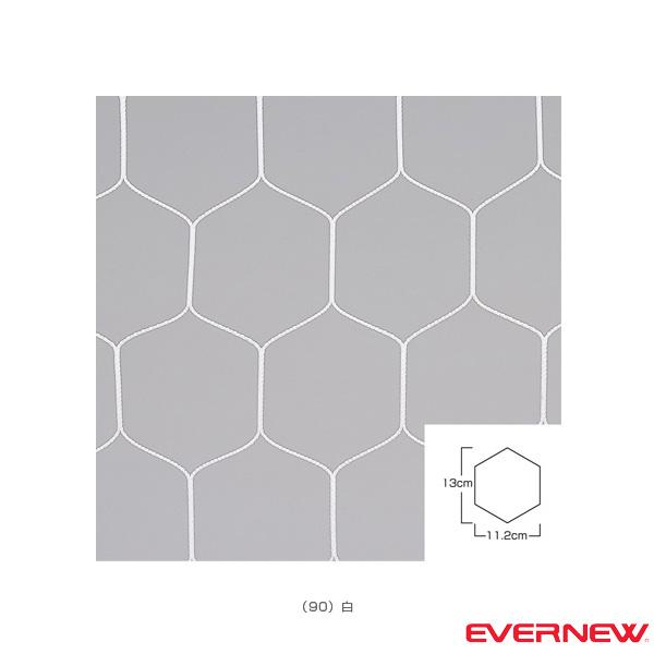【ハンドボール 設備・備品 エバニュー】ハンドゴールネット H114/検定・亀甲タイプ/2枚1組(EKE864)
