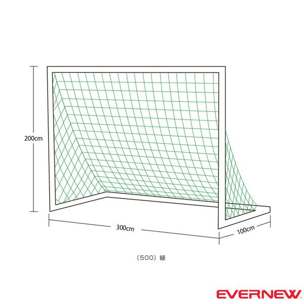 【サッカー 設備・備品 エバニュー】ミニサッカーゴールネット M102/2枚1組(EKU030)