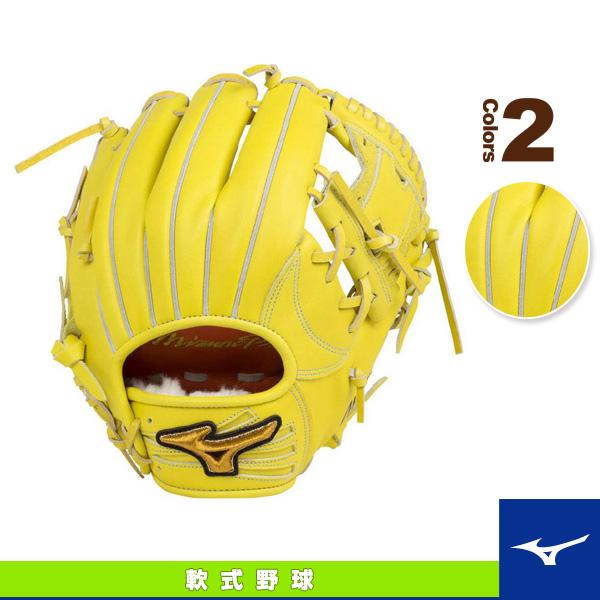 【軟式野球 グローブ ミズノ】ミズノプロ/ブランドアンバサダーモデル/軟式用グラブ/坂本型(1AJGR17903)