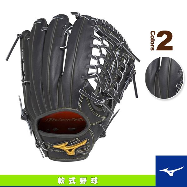 【軟式野球 グローブ ミズノ】ミズノプロ/ブランドアンバサダーモデル/軟式用グラブ/高山型(1AJGR17927)