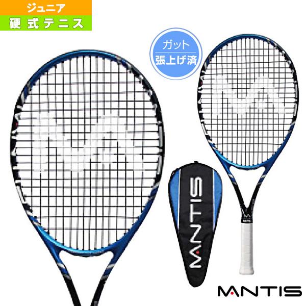 【テニス ジュニアグッズ マンティス】 MANTIS 230Jr-25/マンティス 230Jr-25/張り上がり済み/ジュニア用(MNT-230JR-25)