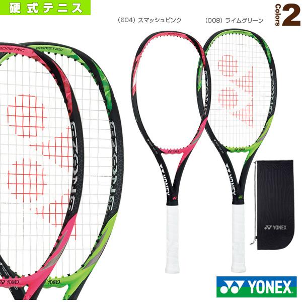 【テニス ラケット ヨネックス】Eゾーン ライト/EZONE LITE(17EZL)