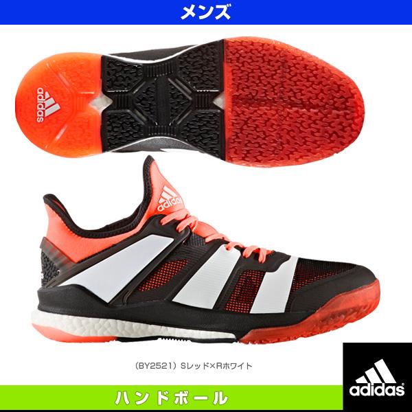 separation shoes d3e94 504e6 STABIL X/ men (BY2521)