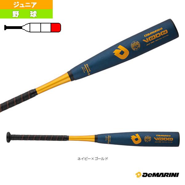 【野球 バット ディマリニ(DeMARINI)】ディマリニ/ヴードゥ/ボーイズリーグ小学部用バット(WTDXJBRDR)