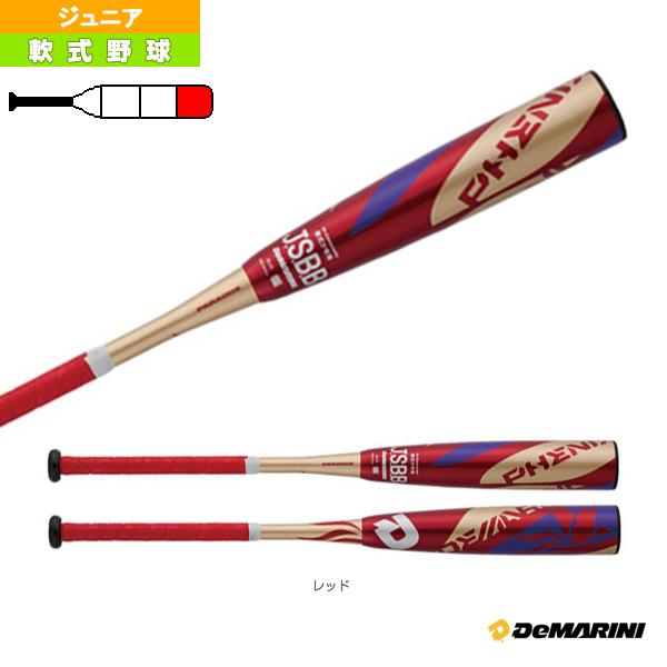 【軟式野球 バット ディマリニ(DeMARINI)】ディマリニ/フェニックス/少年軟式用バット(WTDXJRRPJ)