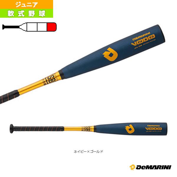 【軟式野球 バット ディマリニ(DeMARINI)】 ディマリニ/ヴードゥ/少年軟式用バット(WTDXJRRVJ)