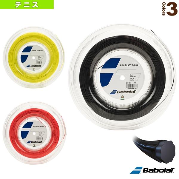 【テニス ストリング(ロール他) バボラ】RPM ブラスト ラフ/RPM BLAST ROUGH/200mロール(BA243136)