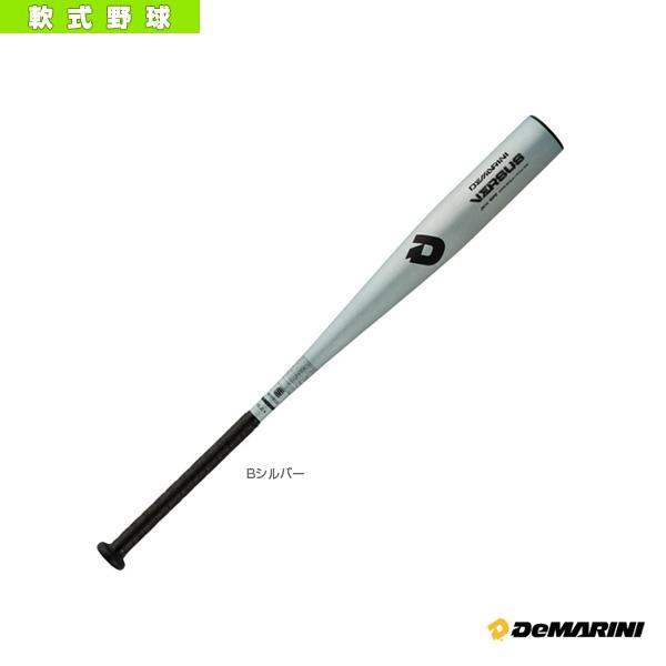 【野球 バット ディマリニ(DeMARINI)】 ディマリニ/ヴァーサス/中学硬式用バット(WTDXJHRVS)