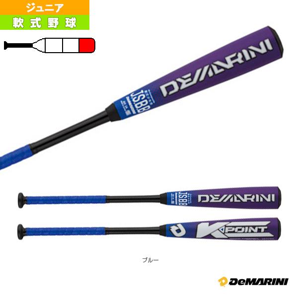 【軟式野球 バット ディマリニ(DeMARINI)】ディマリニ/ケーポイント/少年軟式用バット(WTDXJRRKJ)