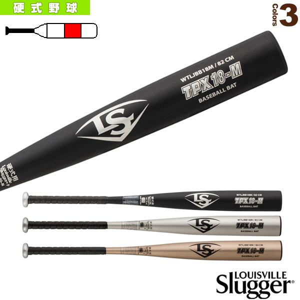 【野球 バット ルイスビルスラッガー】ルイスビル TPX 18-M/一般硬式用バット(WTLJBB18M)