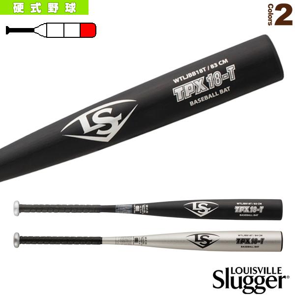 【野球 バット ルイスビルスラッガー】ルイスビル TPX 18-T/一般硬式用バット(WTLJBB18T)