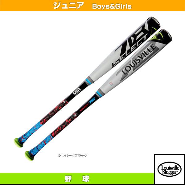【野球 バット ルイスビルスラッガー】ルイスビル SELECT718/リトルリーグ用バット(WTLUBS718)