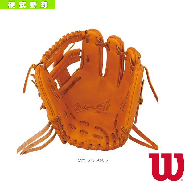 【野球 グローブ ウィルソン】Wilson Staff DUAL/硬式用グラブ/内野手用(WTAHWQD5T)
