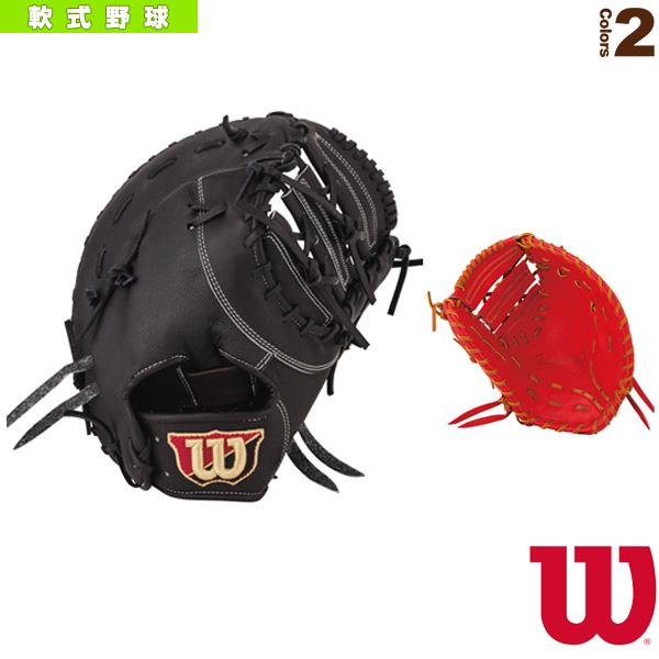 【軟式野球 グローブ ウィルソン】Willson Staff/軟式用ミット/一塁手用(WTARWR39W)