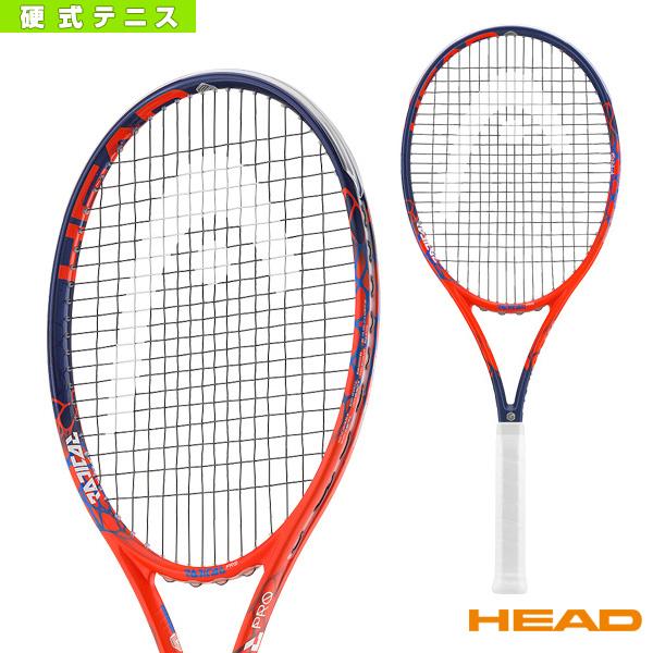 【テニス ラケット ヘッド】Graphene Touch Radical PRO/グラフィン タッチ ラジカル プロ(232608)