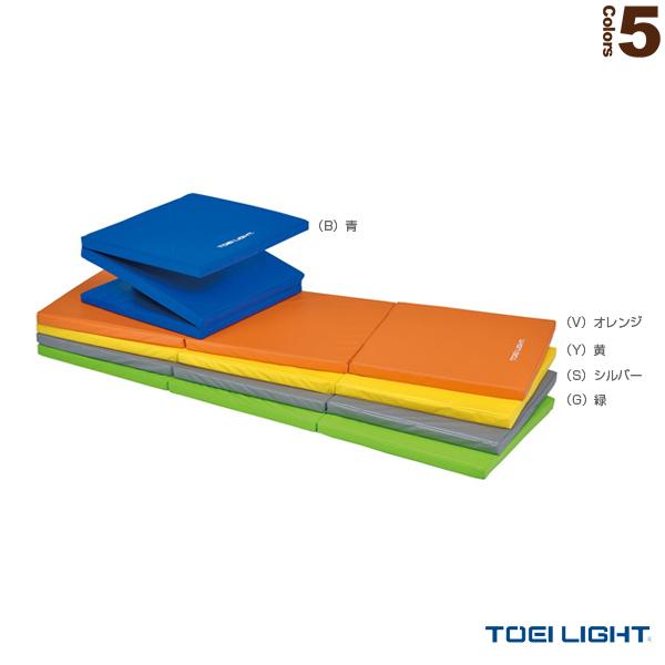 【フィットネス 設備・備品 TOEI(トーエイ)】 [送料別途]フィットネスマットF180/三つ折り式(H-7168)
