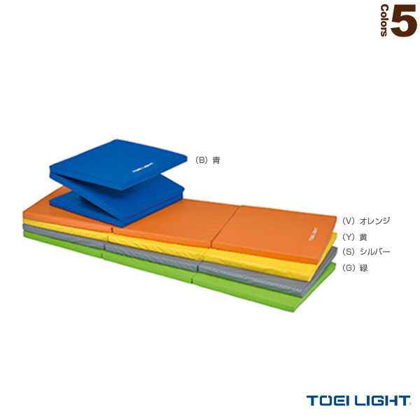 【フィットネス 設備・備品 TOEI(トーエイ)】 [送料別途]フィットネスマットF180DX/三つ折り式(H-7169)