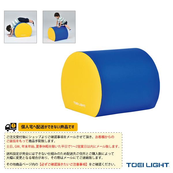 【体育館用品 設備・備品 TOEI(トーエイ)】 [送料別途]ラウンドブロック(T-1879)