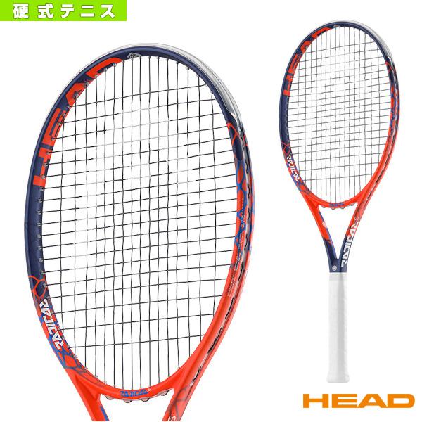 【テニス ラケット ヘッド】 Graphene Touch Radical S/グラフィン タッチ ラジカル エス(232638)硬式