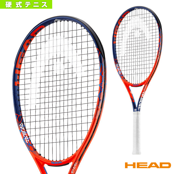 【テニス ラケット ヘッド】Graphene Touch Radical PWR/グラフィン タッチ ラジカル パワー(232718)