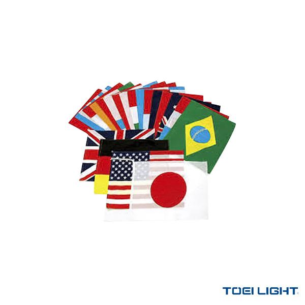 【運動会用品 設備・備品 TOEI】万国旗40/40ヶ国1組(B-6339)