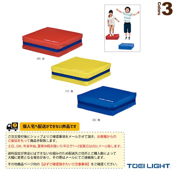 【ニュースポーツ・リクレエーション 設備・備品 TOEI(トーエイ)】 [送料別途]ジャンプ&スプリングマット3(T-1877)