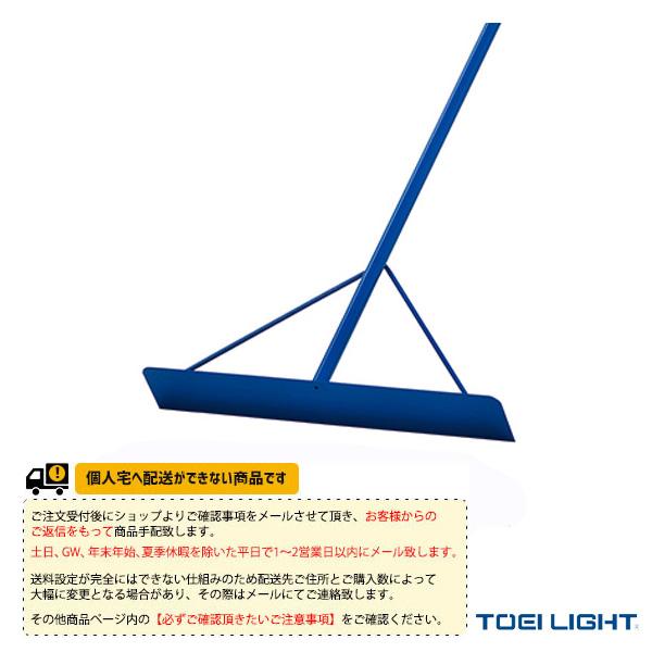 【運動場用品 設備・備品 TOEI(トーエイ)】[送料別途]グランドレーキS/3本1組(G-1674)