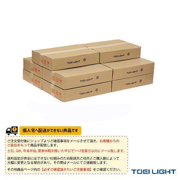 【運動場用品 コート用品 TOEI(トーエイ)】 [送料別途]ラインパウダー/10箱1組(G-1702)