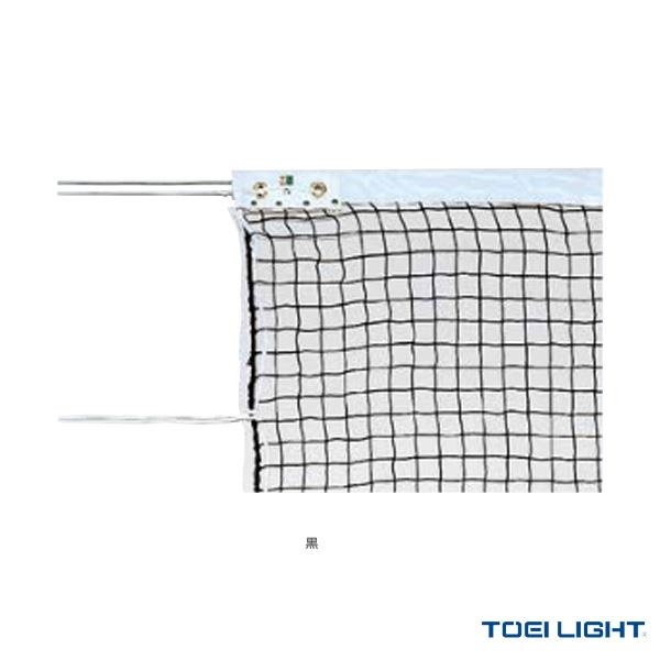 【ソフトテニス コート用品 TOEI(トーエイ)】 ソフトテニスネット/日本ソフトテニス連盟公認品(B-2483)