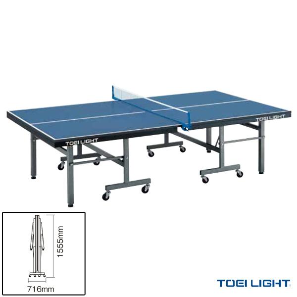 【卓球 コート用品 TOEI(トーエイ)】[送料お見積り]卓球台MB22FS/セパレート内折式(B-2422)
