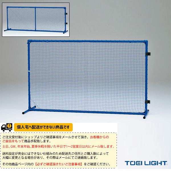 【オールスポーツ 設備・備品 TOEI(トーエイ)】[送料別途]マルチ球技スクリーン120連結(B-2464)