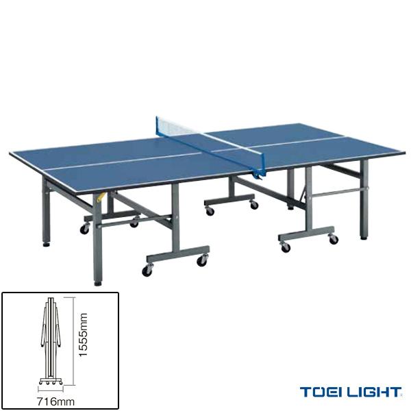 【卓球 コート用品 TOEI(トーエイ)】[送料お見積り]卓球台MB22S/セパレート内折式(B-2472)