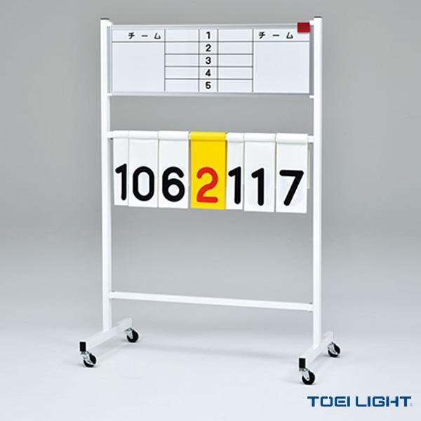 【オールスポーツ 設備・備品 TOEI(トーエイ)】 [送料別途]得点板WB4(B-2474)