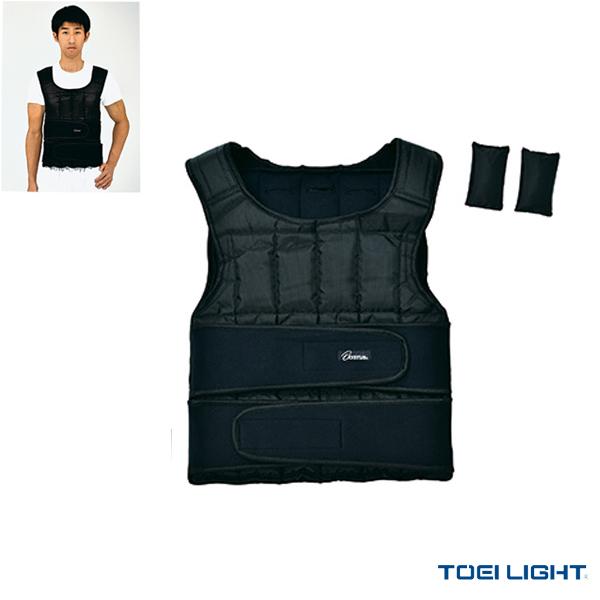 【フィットネス トレーニング用品 TOEI(トーエイ)】[送料別途]ウエイトジャケット10kg(H-7171)