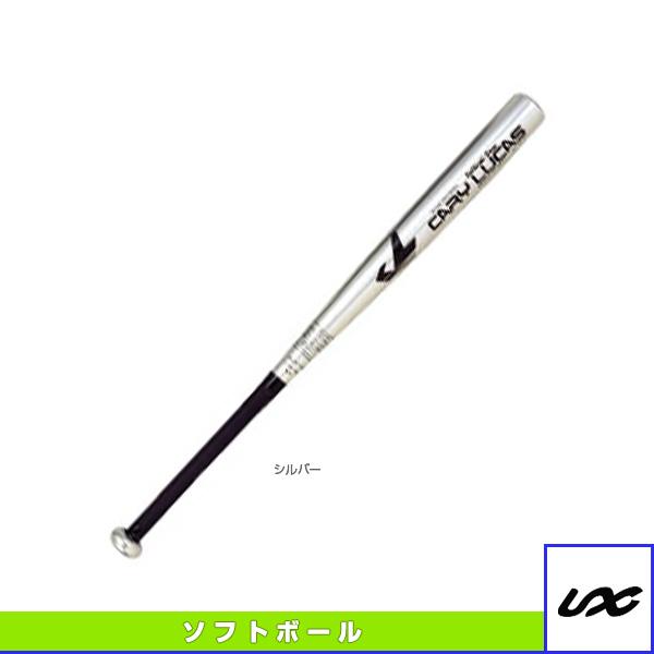 【ソフトボール バット ユニックス】ソフトアルミバット(3号)/84cm/720g(BT70-97)