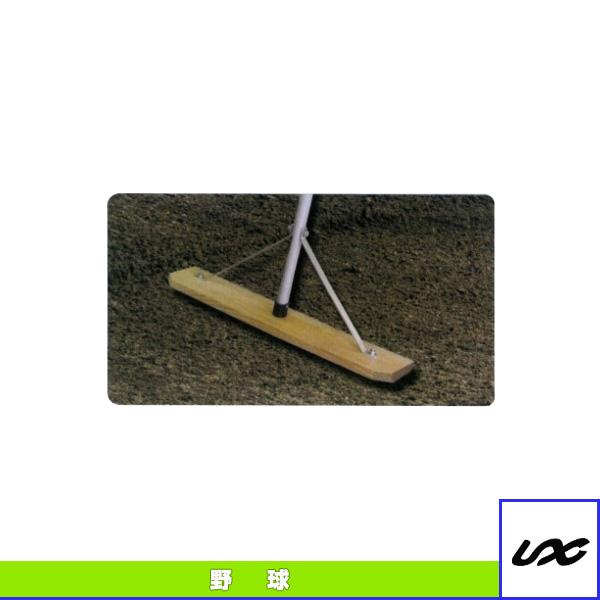 【野球 グランド用品 ユニックス】ウッドレーキ65cm幅/3本セット(BX78-71)