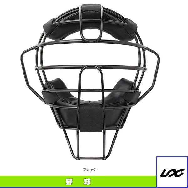 【野球 グランド用品 ユニックス】球審用マスク/プレミアムモデル/硬式・軟式両用(BX83-74)
