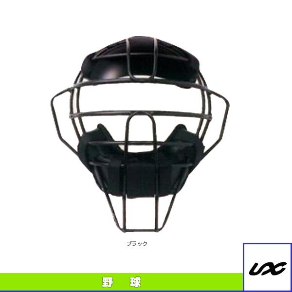 【野球 グランド用品 ユニックス】球審用マスク/プレミアム4点セット/硬式・軟式両用(BX83-76)