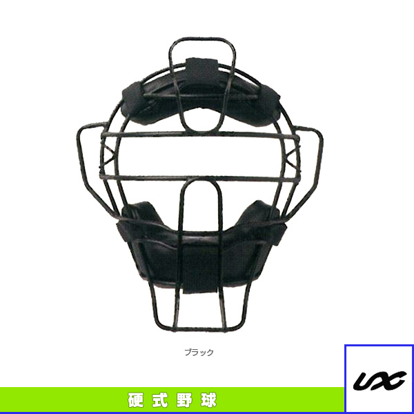 【野球 グランド用品 ユニックス】球審用マスク/ステータスモデル/硬式用(BX83-78)