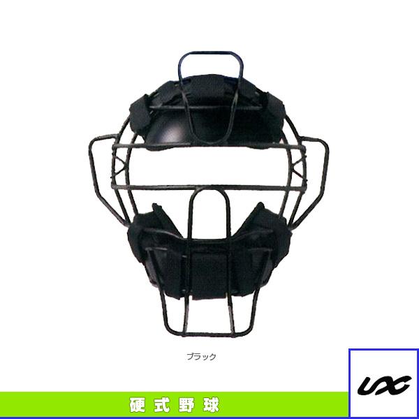 【野球 グランド用品 ユニックス】球審用マスク/ステータス4点セット/硬式用(BX83-80)