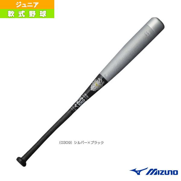 【軟式野球 バット ミズノ】ビヨンドマックス EV/76cm/平均520g/少年軟式用FRP製バット(1CJBY13176)