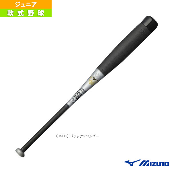 【軟式野球 バット ミズノ】 ビヨンドマックス EV/78cm/平均550g/少年軟式用FRP製バット(1CJBY13178)