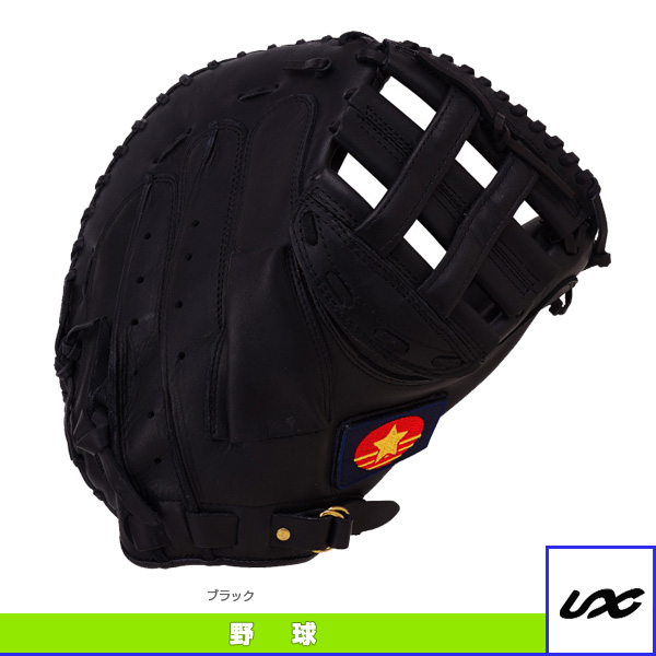 【野球 グローブ ユニックス】ソフトボール用キャッチャーミット(BM80-57)